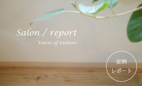 Blogreport2